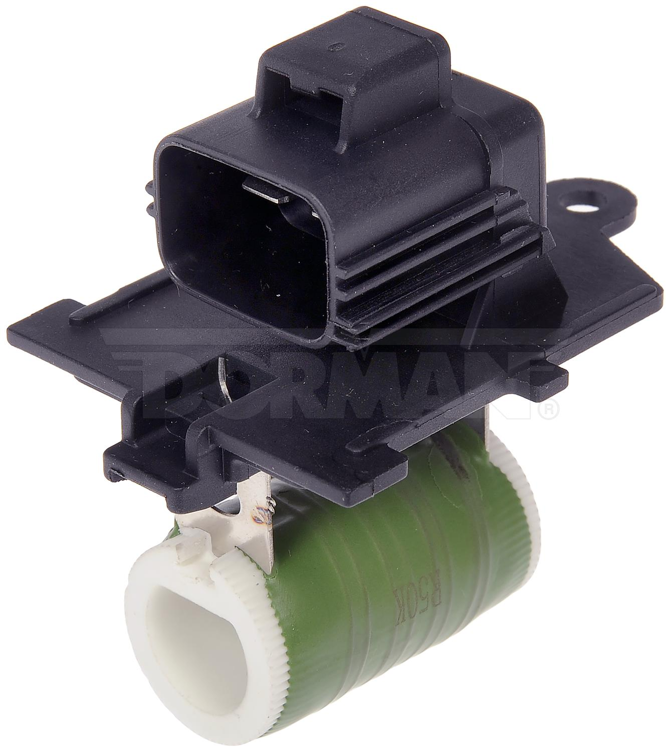 Engine Cooling Fan Motor Relay